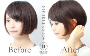 髪の毛をアクセサリーにするヘアカラー技術★ACCENT COLOR♪